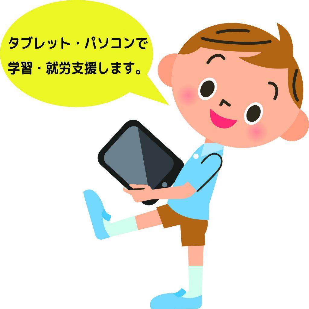 mascot08
